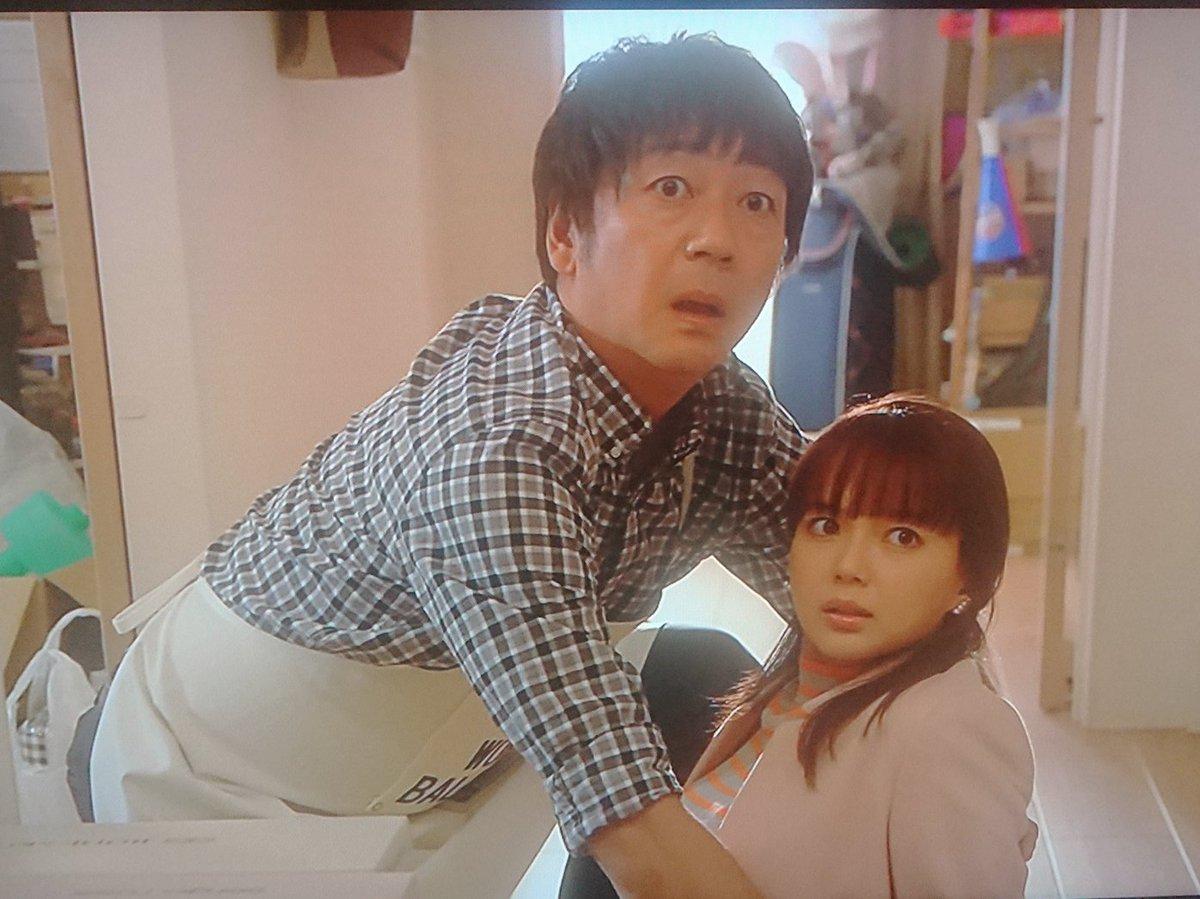 靖子 結婚 富田