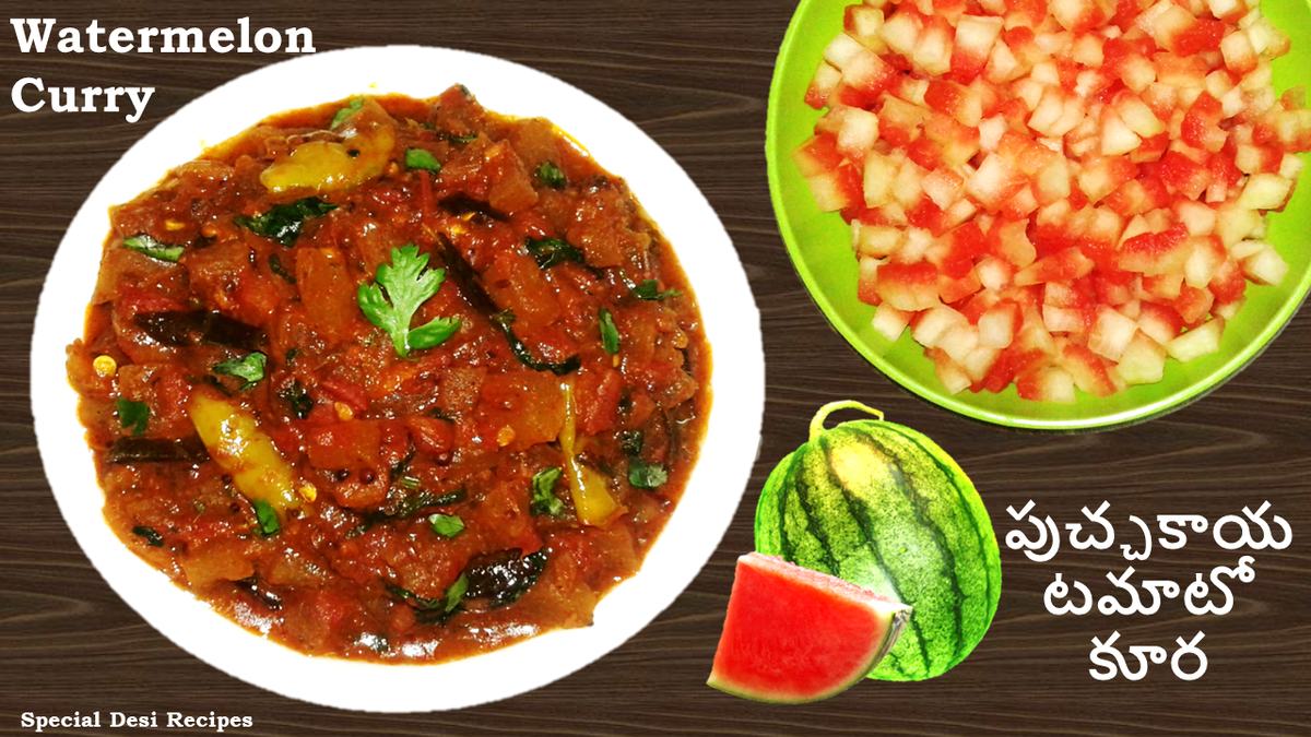 #watermelon #tomato #Curry   Watch Recipe Video At:   #watermeloncurry #Food #curries #indianfood #hyderabadfood #indianrecipes #delicious #deliciousfood #instablog #foodblogger #hyderabadblogger #indianblogger