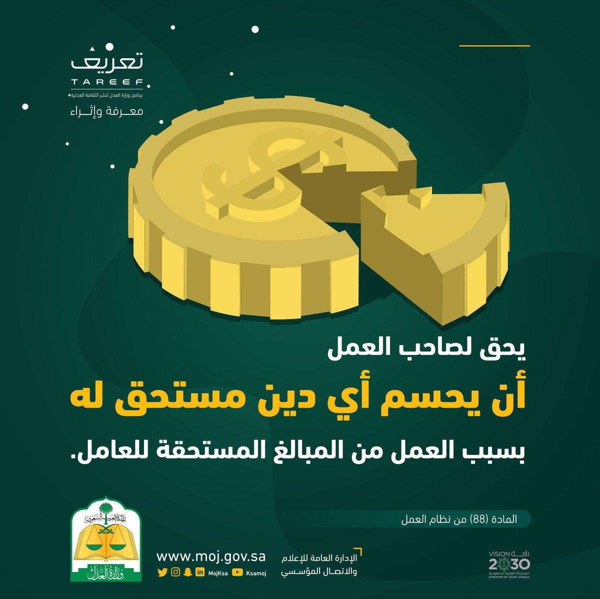 اصابع الجبن المقلية ام وليد لم يسبق له مثيل الصور + E-FRONTA.INFO