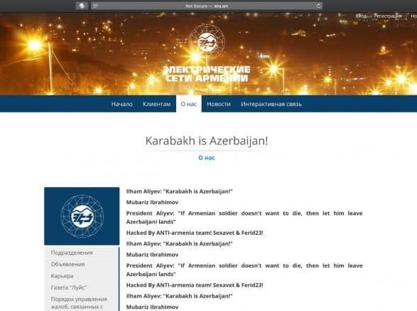 Per my request the Armenian Agency for Protection of Personal data checked with Electric Networks Company the scope of https://t.co/ztyXbCOMvl hack and confirmed that it was only a reface, no databases or sensitive data have been breached https://t.co/ZtdihEHMwz