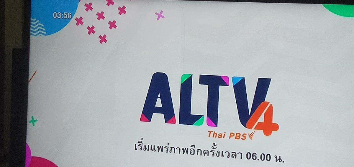 test ツイッターメディア - ✅おはよう バンコク!  今日は3時45分起きです タイのテレビはまだやってません #今日の積み上げ  ・ブログを1本投稿 ・バイク、軽い筋トレ ・SEO学習、 ・ツイート10本 ・TOEIC 対策 英文法暗唱 ・英文サイト20記事以上読む ・読書 みなさま、良い1日を! https://t.co/JPrzTDd4c5 https://t.co/ctvOe55zZP