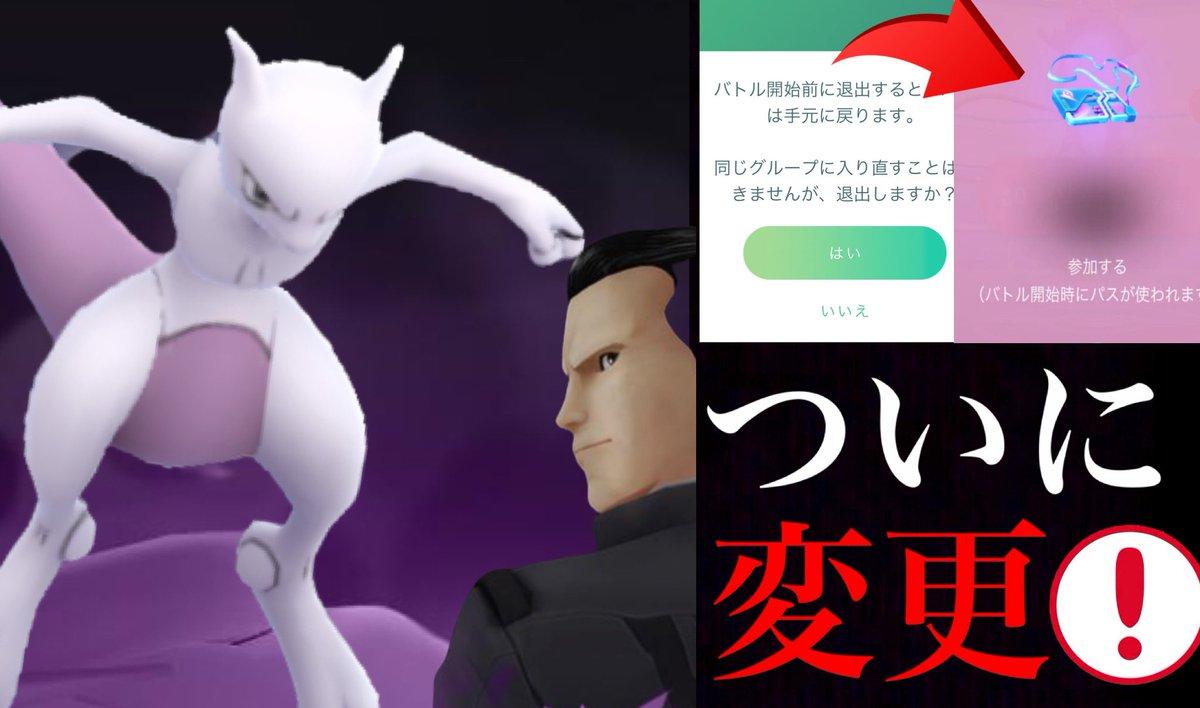 ポケモン go 技 マシン ノーマル