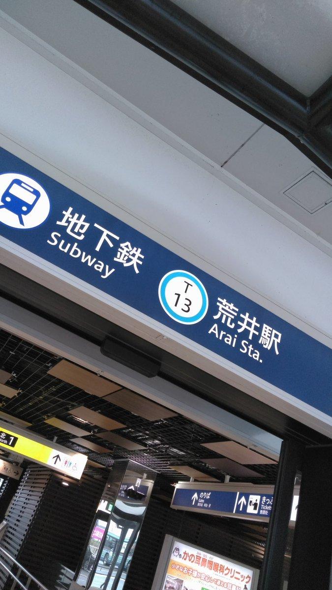 遅延 仙石 線
