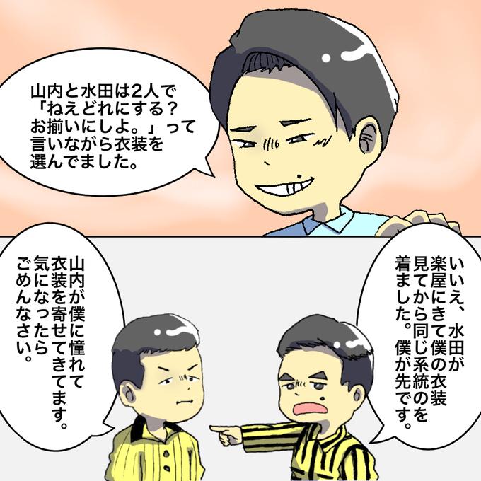 濱家 シュウペイ