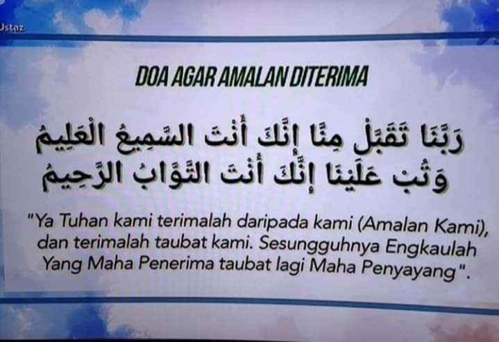 Assalamu'alaikum wbt  Pagi sahabat dunia akhirat semua 😍  Jangan lupa doa nie ok..baca setiap hari   23 Zulkaedah 1441H  #salamDhuha https://t.co/NopNpwdbqx