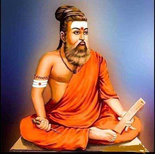 Thiruvalluvar is real philosopher. It is Tirukkural world respect. He is one of greatest philosopher not some fraud adopted daughter married & sold pious land of Tamil Nadu to missionary mafia EV Ramasamy. Tamizans follow real philosopher & dump fake one. #DMKAgainstHindusCulture https://t.co/SeFGjFrJIo