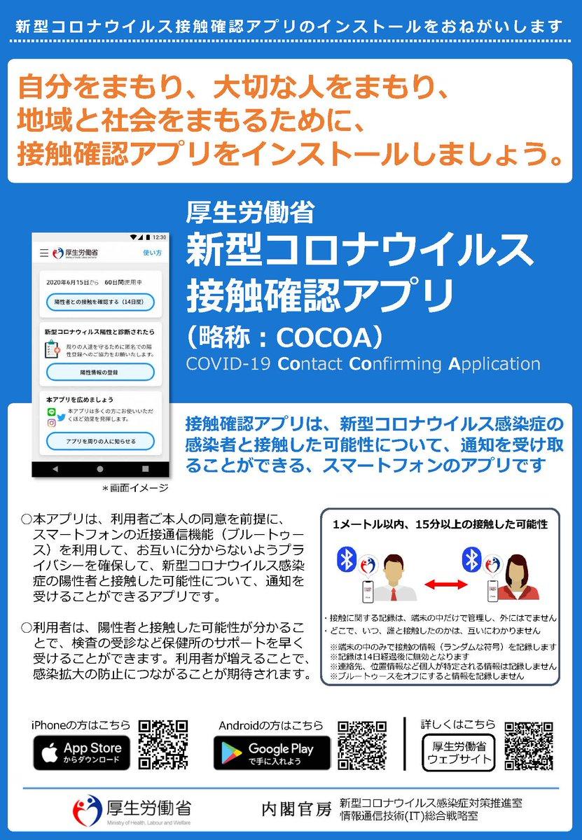 者 高槻 市 感染 入院希望でもホテル行き 糖尿病のコロナ感染者が感じた大阪の医療崩壊危機