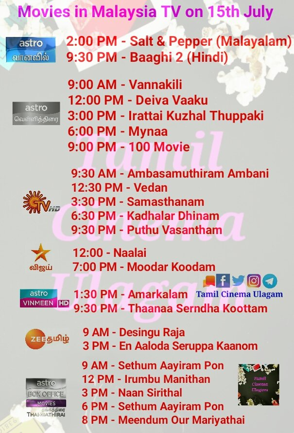 Indian Movies in Malaysia TV Channels on 15th July  #Malaysia #Movies #TV #100Movie #Amarkalam    @samanton21 @Atharvaamurali @ambanishanker @NaveenFilmmaker @Thalafansml @ThalaFansClub @OnlineSuriyaFT @MSFCoffl @hiphoptamizha @offBharathiraja @ActorVemal @LotusFivestarAV https://t.co/sjltzoykYH