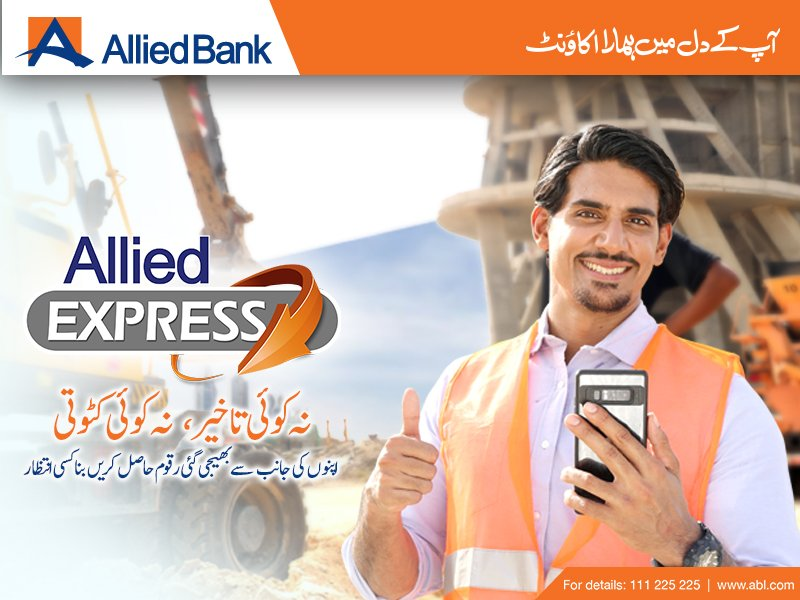 Open your Allied Express Account today and start receiving your money from abroad without any deductions and delays. For details, visit https://t.co/LVX8I3Sl16 #ABL #bank #remittance #payment #home #money #express #bankaccount https://t.co/xmpcJUSjf3