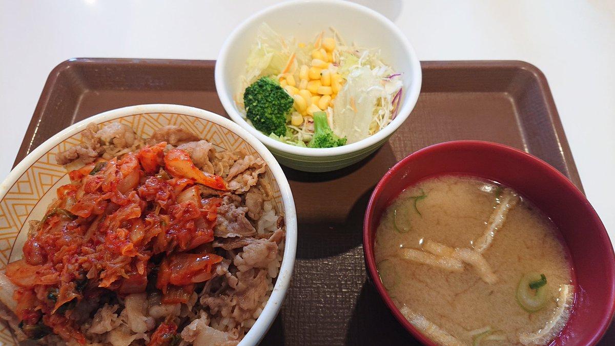 すき家キムチ牛丼サラダセット