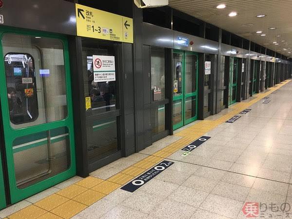 ホームドア付きの有楽町駅で人身事故?やっぱ密閉式ホームドアの南北線が最強👊🏻💥