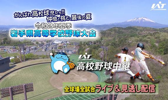 kitakami_portal photo