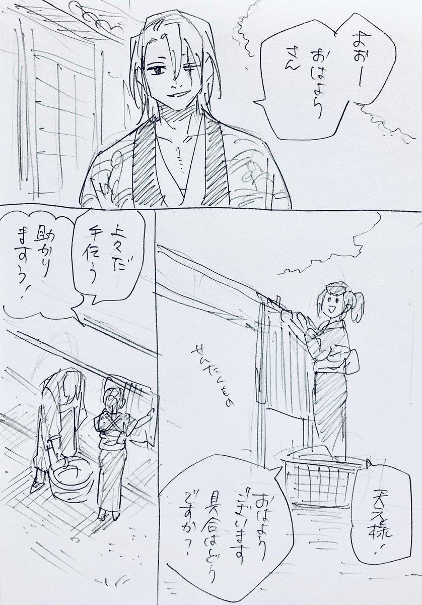 宇嫁(須磨) 遊郭戦後