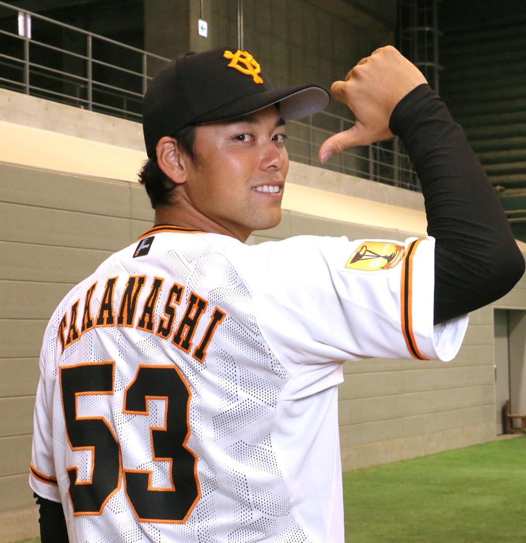 巨人高梨雄平投手球団がポーズ写真を配信オンラインでの入団会見後に撮影した巨人ユニホームでの初写真です