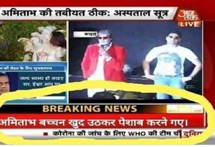 #wipro  #AmitabhBachhan #Aajtak #newschannels #DonaldTrump #Indianmemes  No One literally No One  Our news channels: pic.twitter.com/rLjklFV7xC