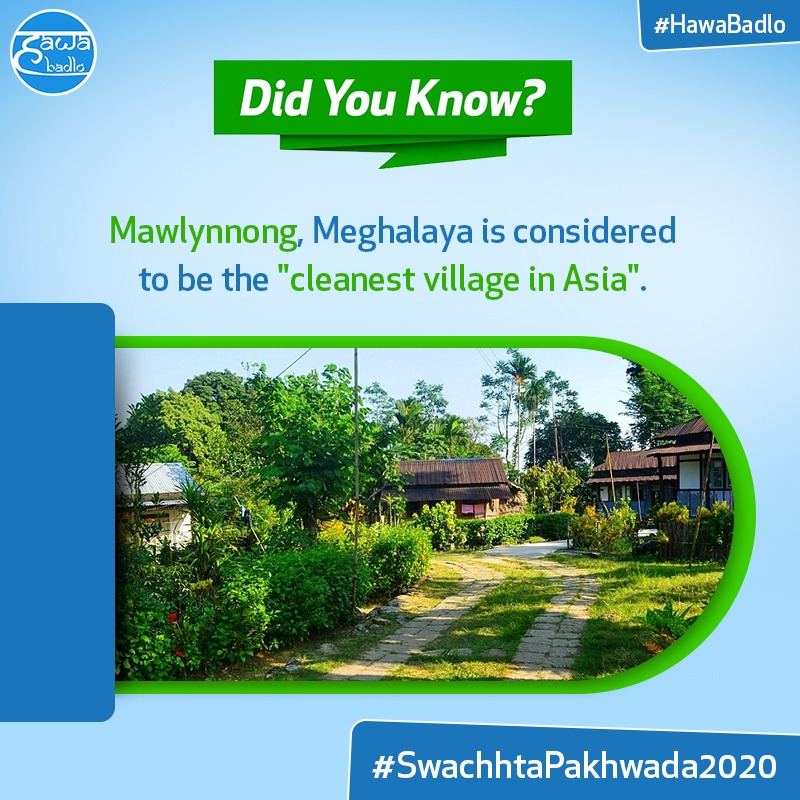 #DidYouKnow Mawlynnong, a village in the East Khasi Hills of Meghalaya is notable for its beautiful blue skies and clean habitat.  We too can enhance the beauty of our habitats by maintaining cleanliness and adopting eco-friendly habits in our surroundings. #SwachhtaPakhwada2020 https://t.co/Mr4IBvNfHr