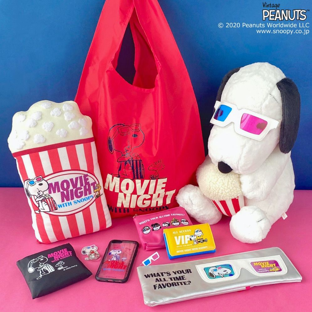 【ANIME】ピーナッツの仲間と映画を楽しむ PLAZA「MOVIE NIGHT WITH SNOOPY」https://www.moshimoshi-nippon.jp/ja/339967   All non-Japanese articles: @moshi_moshi_glb  #スヌーピー #ピーナッツ #映画pic.twitter.com/X7RRDFNPuq