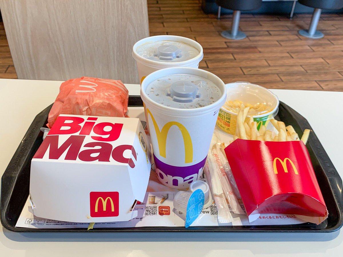 ランチは次男オススメのビッグマックを初めて食べました!カロリーの取り過ぎに注意💦【愛と健康で経済を動かします❣️】