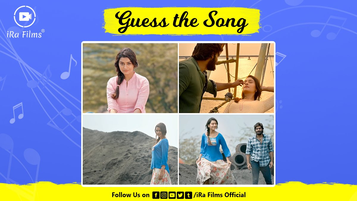 #GuessTheSong #Guess #Tollywood #tfipic.twitter.com/U7g0QuxQZN