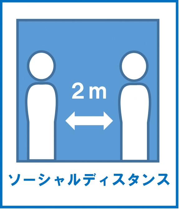 コロナ 名古屋 twitter