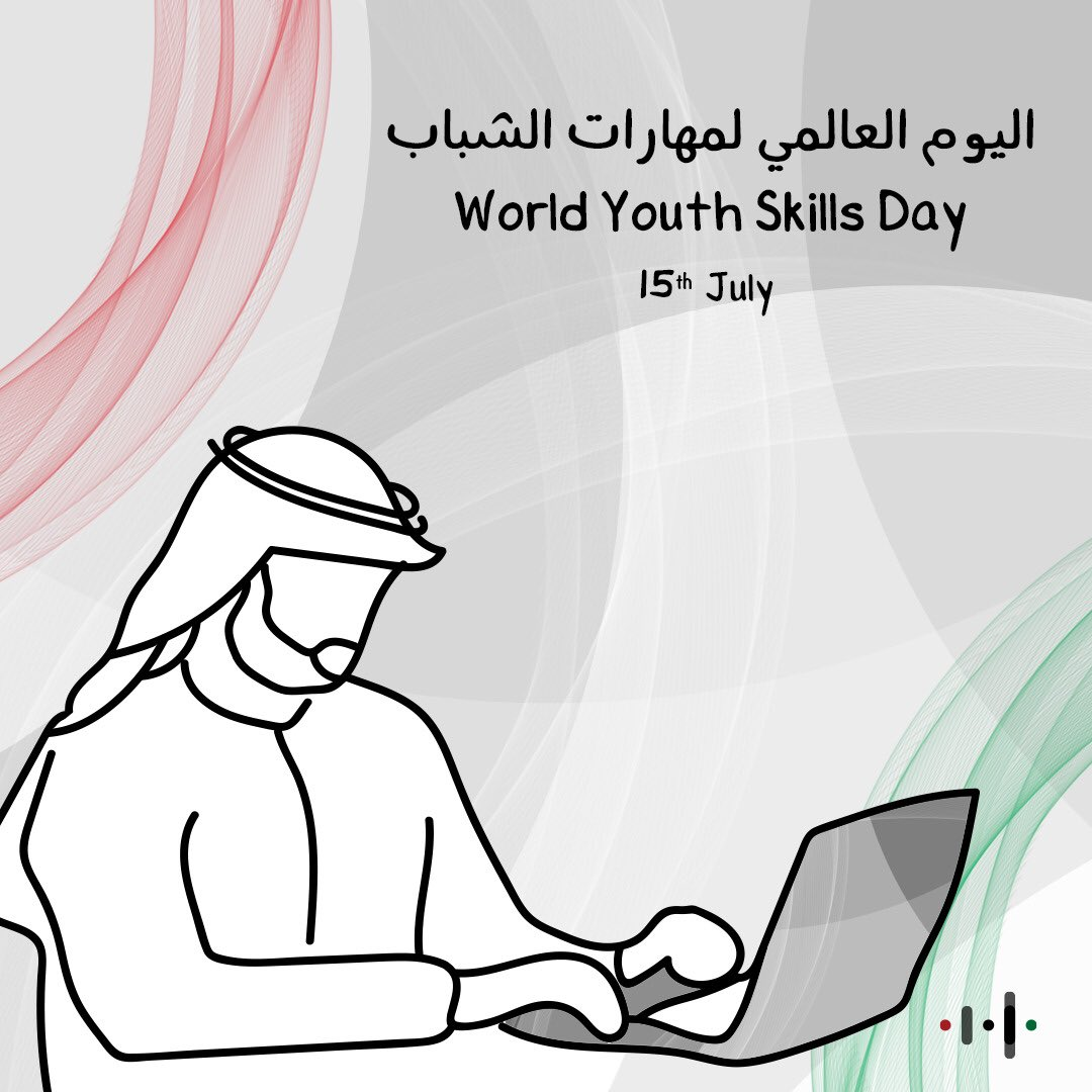World Youth Skills Day is celebrated every year with the aim to recognize the strategic importance of equipping young people with new skills for employment, decent work and entrepreneurship, and to highlight the crucial role of skilled youth in addressing future global challenges https://t.co/ERm7y9MpAp