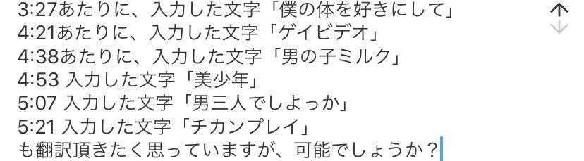 今、まとめ動画の翻訳を外注で依頼しているのですが、地獄みたいな作業だな(お相手が)