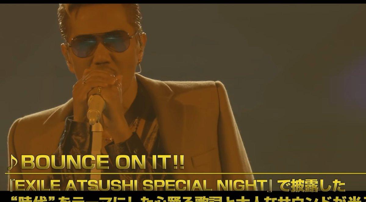 【ATSUSHI】11/4発売EXILE ATSUSHI NEW album「40 ~forty~」🎥TEASER Vol.1予約受付中★17%OFFCD2+DVD4 CD2+BD4