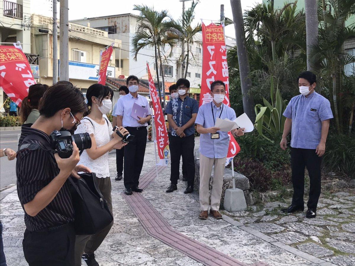 「石垣アラート(赤)」発令中。南の島に来た解放感からか街なかでマスクをしていない観光客の方が見受けられます。石垣島は今、新型コロナウイルス感染者が発生しています。みんなの健康と命、日常を守るため市民、観光客の皆様にマスクの着用をお願い致します。 #石垣島とあなたを守る新しい旅のカタチ