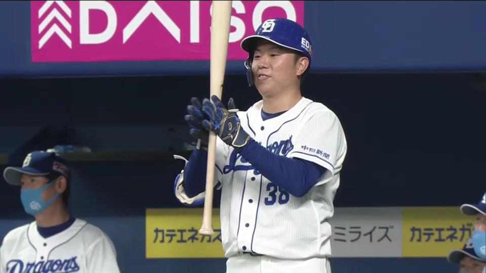 強打者・松葉貴大
