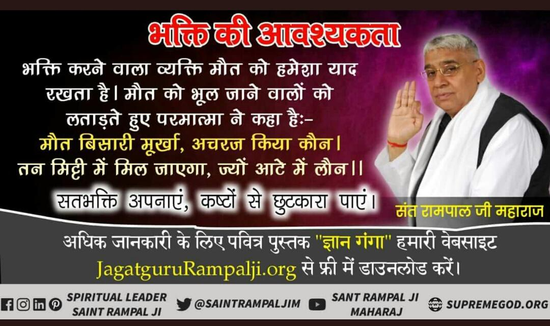 #GodKabir_OceanOfHappiness In the modern era, ONLY @SaintRampalJiM is true and complete guru who is true messenger of Supreme God Kabir.  He is giving true worship path by which salvation can be attained easily. <br>http://pic.twitter.com/wdroPzl0ZI