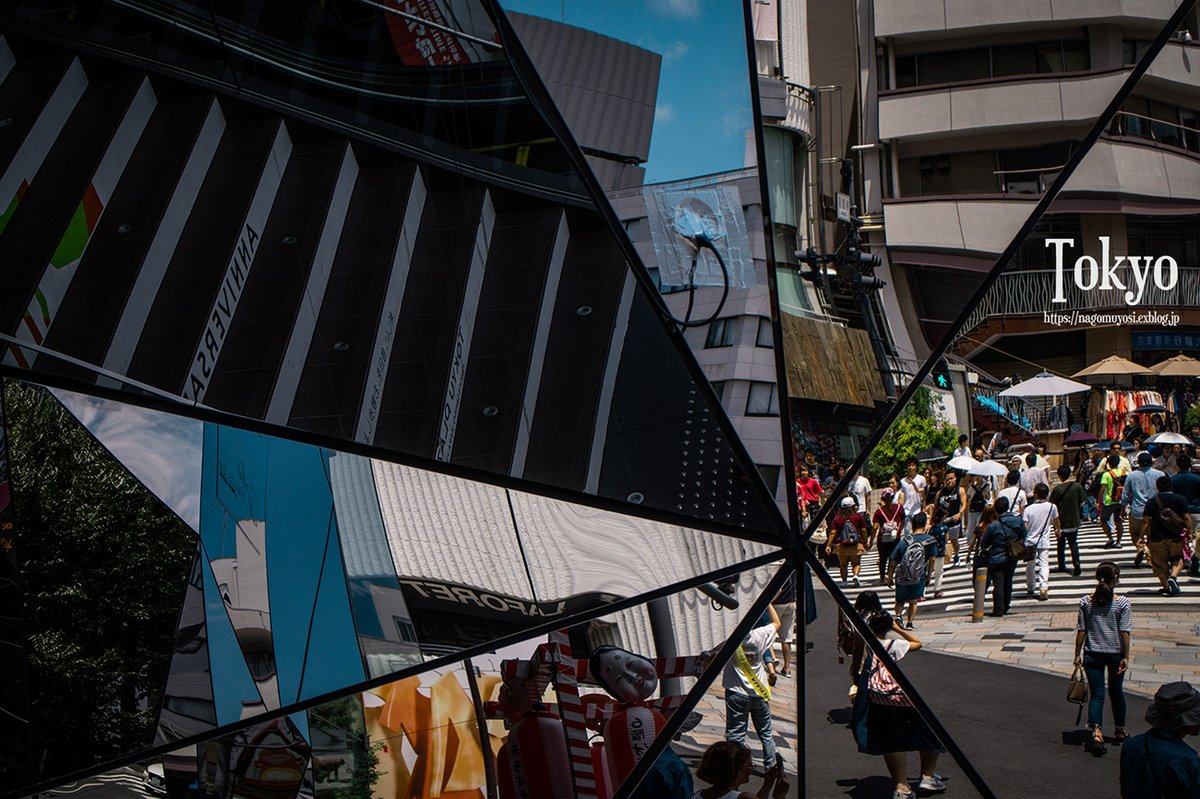 【東京だよ】   Googleのストリートビューで確認すると、この不思議な空間は今もあるようです。いろんなところが、ありますね。  やっぱ、東京だよ〜♪   #波止場写真部 #写真ライフ #東京都 #tokyo #表参道pic.twitter.com/WaWcVW2lJs