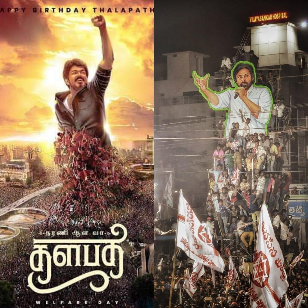 Just Power star things  Once he Step-in history repeats  DEMI-GOD of Masses   Design CDP.        Vs.     Real Version pic.twitter.com/BxiJx5bJlX