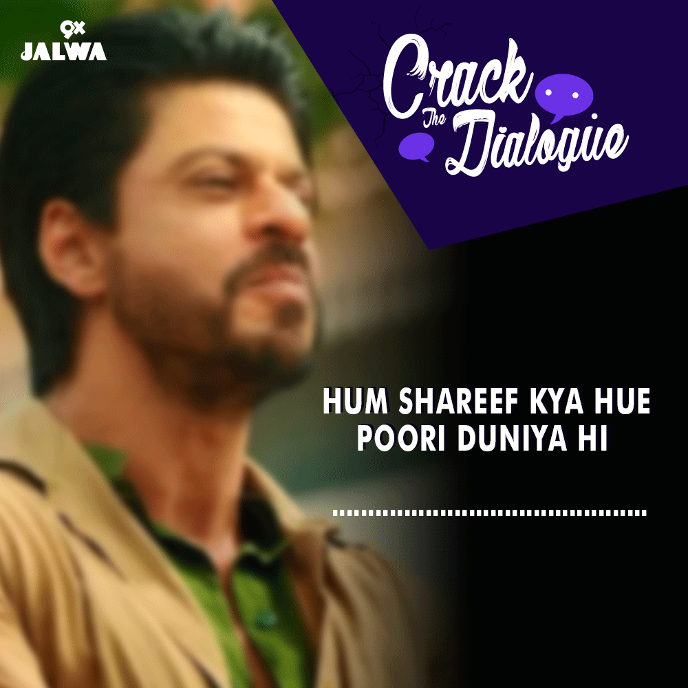 All you #SRK fans, can you guess this dialogue? #raees #ShahrukhKhan #srk28 #SRKians #guessthedialogue #SRKQuote