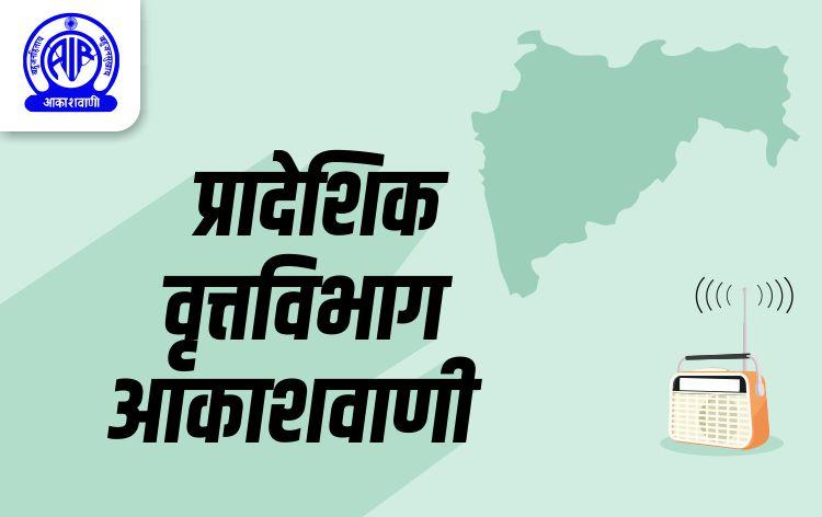 #AatmaNirbharBharat केंद्र सरकारकडून राज्यांना दोन कोटींपेक्षा जास्त एन-95 मास्क्स आणि एक कोटींपेक्षा जास्त पीपीई विनामूल्य वितरीत. https://pib.gov.in/PressReleasePage.aspx?PRID=1636094…pic.twitter.com/k5o1K2hhJd