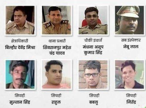 कानपुर में बदमाशों से लोहा लेते हुए शहीद हुए @Uppolice के 8 पुलिसकर्मियों को भावभीनी श्रद्धांजलि। शोक संतप्त परिवारों के प्रति मैं अपनी गहरी संवेदना व्यक्त करता हूँ और घायल पुलिसकर्मियों के शीघ्र ही स्वस्थ होने की कामना करता हूँ। अपराधियों को कड़ी से कड़ी सजा मिलनी चाहिए।