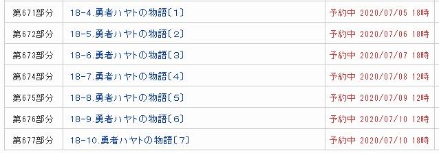 EcATKyiU8AA4ppF?format=jpg&name=small
