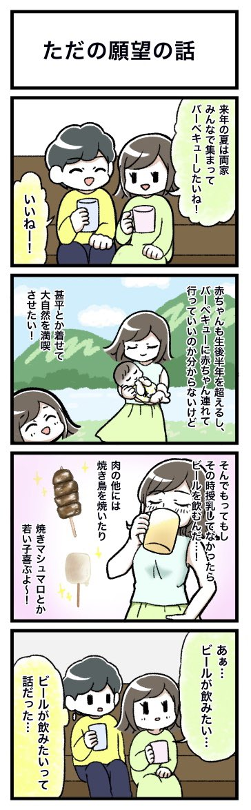 くしゃみ 下腹部痛 妊娠超初期