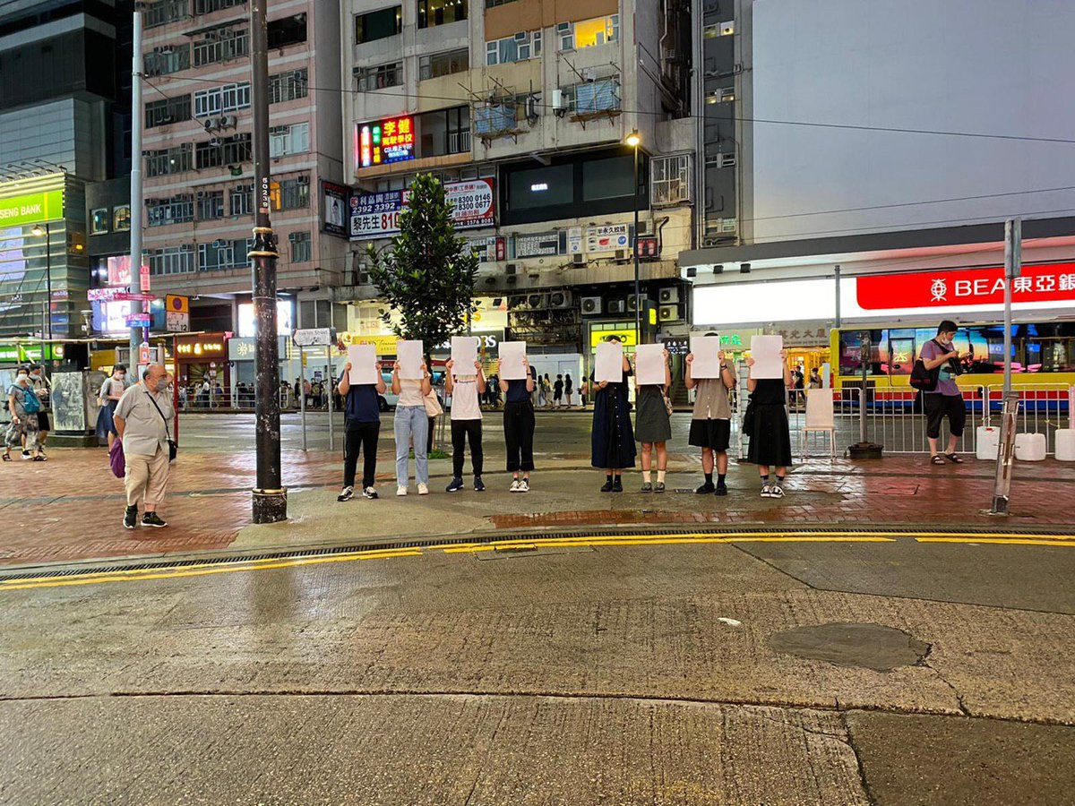 HongKongers protesting in code. Spotted in Causeway Bay  BeWater my friend. https://t.co/DohLDps5Q5