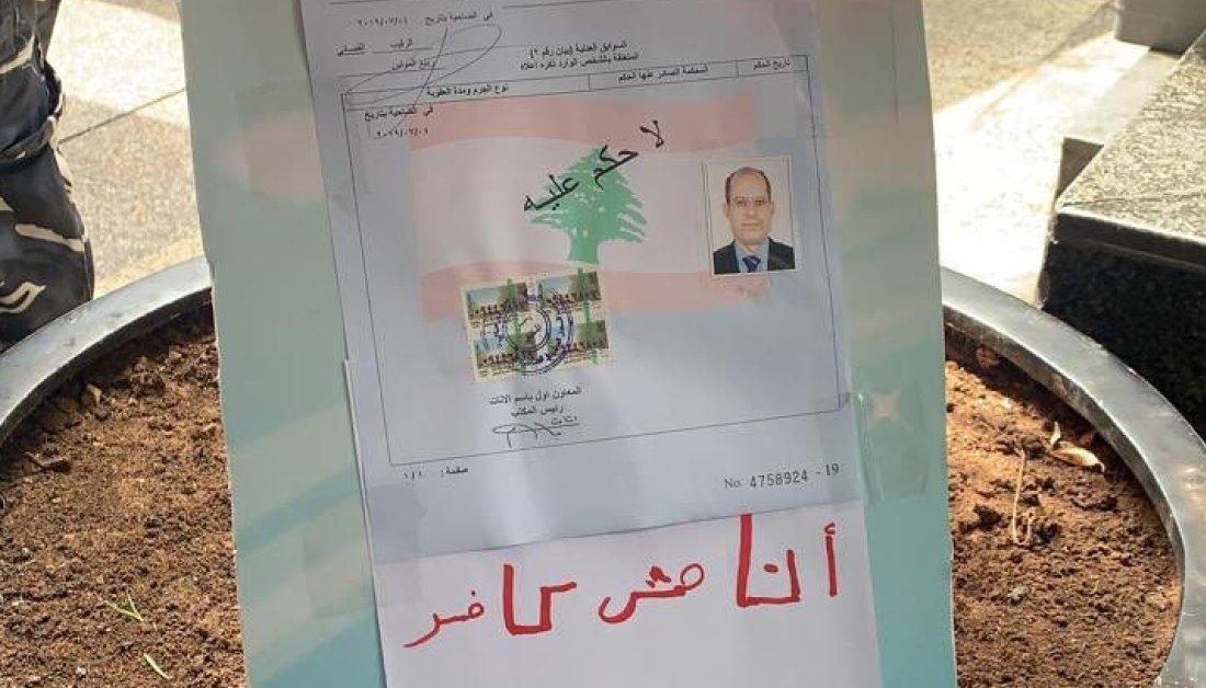 الأخبار المأساوية التي تتوالى عن إنتحار مواطنين لبنانيين هي صرخة موجعة ومدوية بوجه الطبقة الحاكمة التي أوصلت البلد إلى حافة اليأس. على الحكومة معالجة الملف المعيشي وهو من اخطر الملفات التي لم تعد تحتمل التأجيل والمماطلة. #انا_مش_كافر https://t.co/lLom9RM0AV