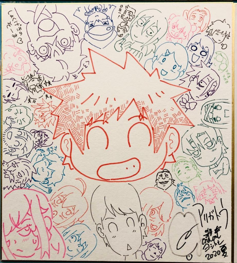続いて米たにヨシトモ監督からのコメントです。たくさんのキャラクターを色紙いっぱいに描いていただきました‼️ 米たに監督、ありがとうございました🤗 #shokugeki_anime