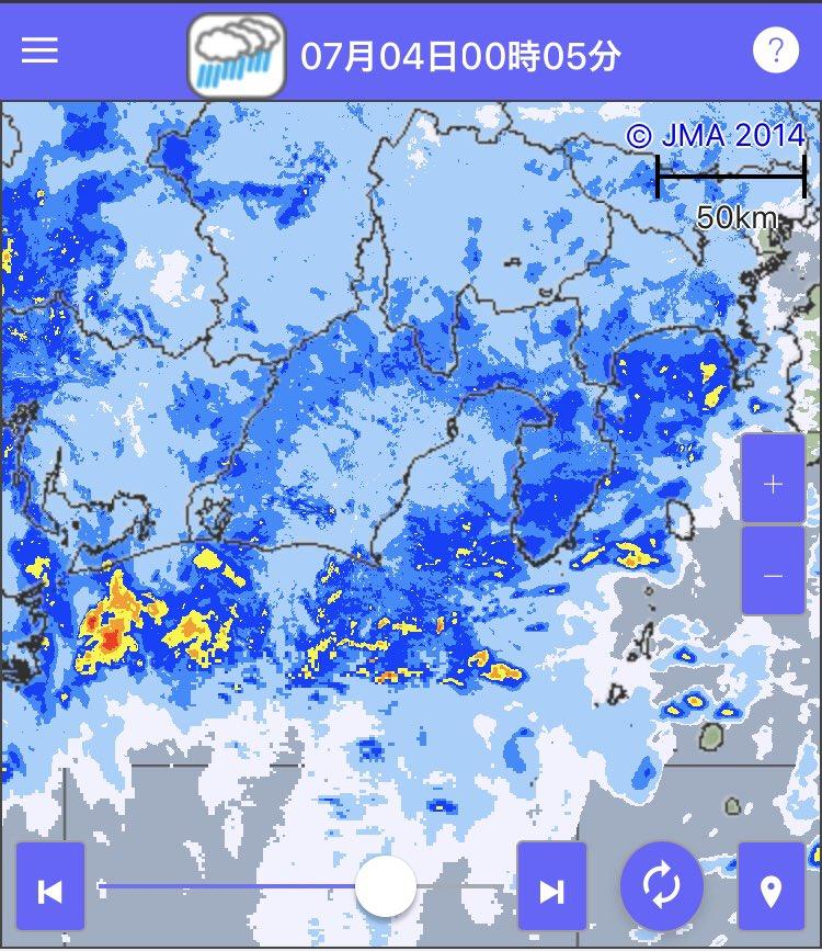 雨雲レーダー 浜松市北区