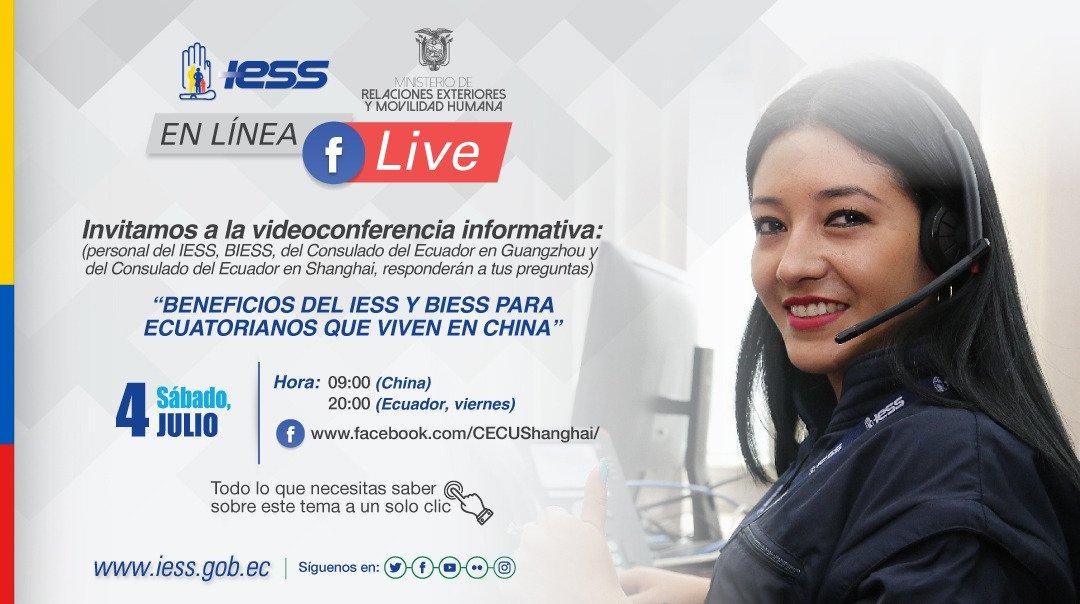 #AfiliaciónTuDerecho | Sigue la videoconferencia sobre los beneficios que brindan el IESS y @BiessEcuador, para los ecuatorianos residentes en #China. https://t.co/etyCje3GG0