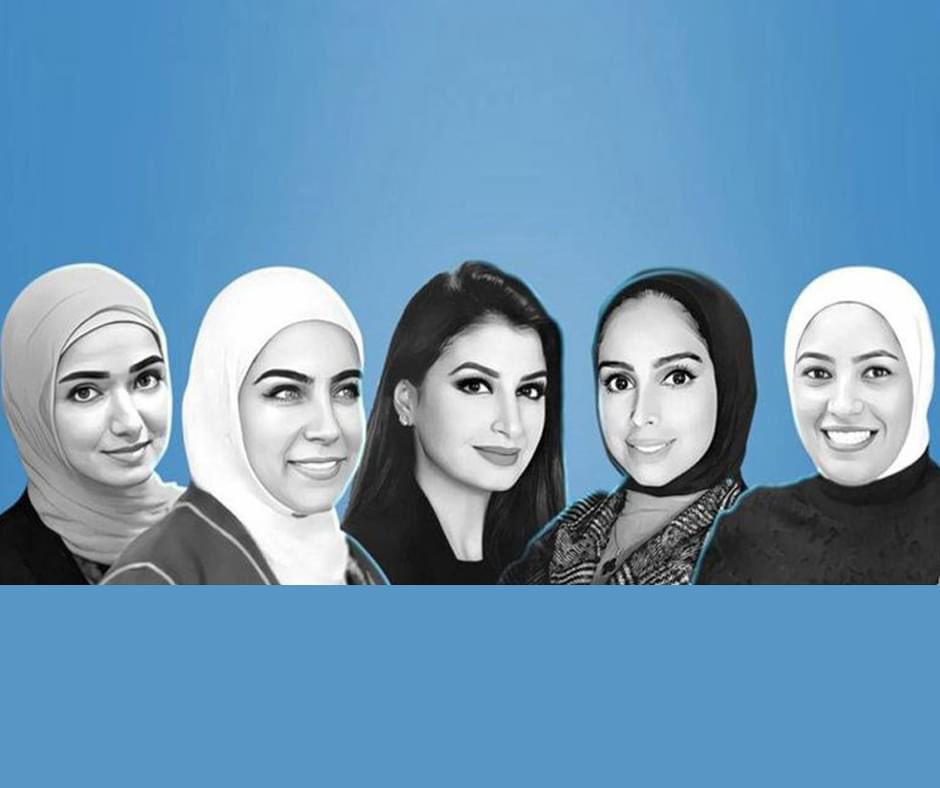 Historic move in Kuwait, eight Women Prosecutors being appointed as judges to empower women!  To read the full article, kindly click on the below link:  http://fiftyfiftylb.com/2020/07/03/kuwait-boosts-womens-empowerment-in-judicial-system/ …   #fiftyfifty #kuwait #womenjudges #prosecutors #history #womeninpolitics #womenpower pic.twitter.com/IGvtBx2fMf