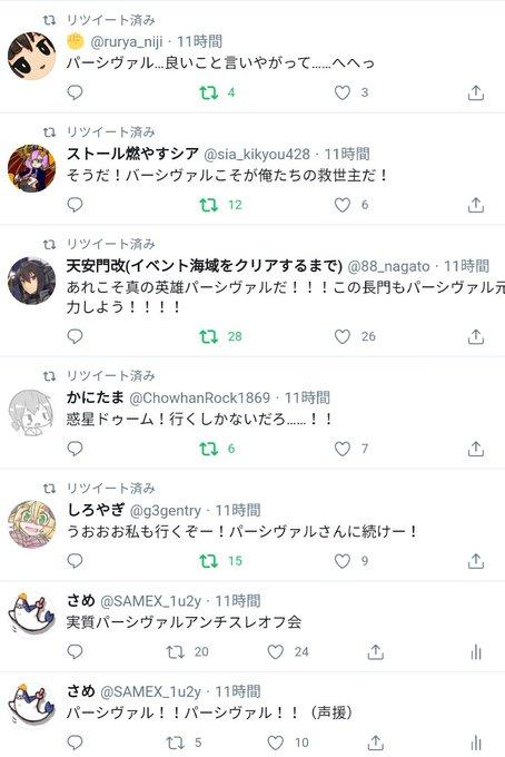 仮面ライダーゼロワン アンチスレ