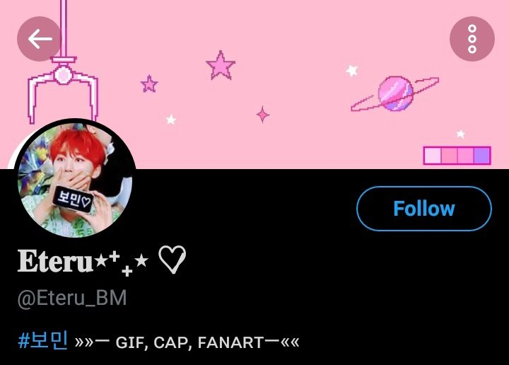I'm gonna cry a Bomin gif account used Seungkwan's LED board picture as their pfp pic.twitter.com/HXDzfBqDJs  by 뿌바라ㄱ1
