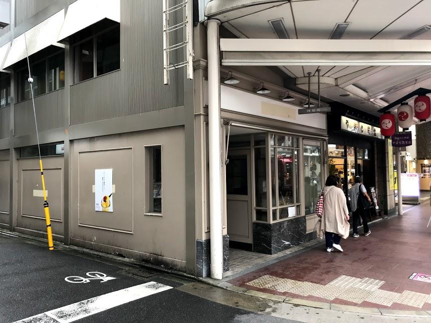 京都 四条 河原町 名鉄 ミュッセ ホテル
