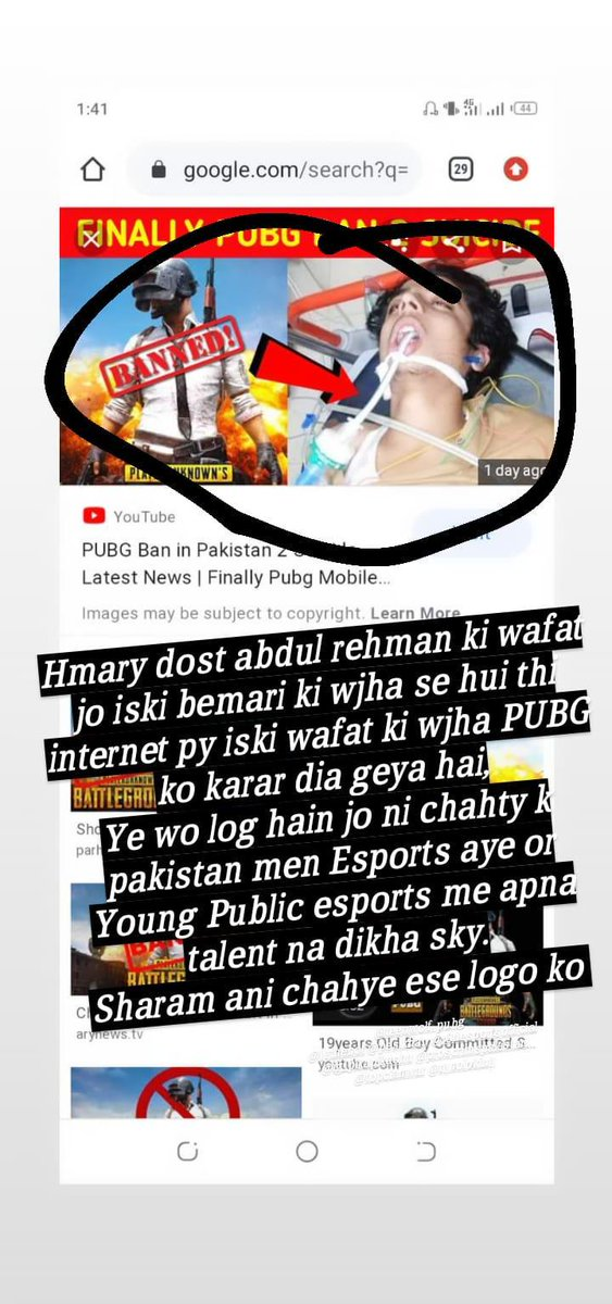 He is an asthma patient and he died naturally not by PUBG suicide, Plz dont share These type of Fake news. He is my friend named ABDUL REHMAN died naturally by asthama.  Dont share these type of fake news... #UNBANPUBGPAKISTAN<br>http://pic.twitter.com/iaoExtVURC