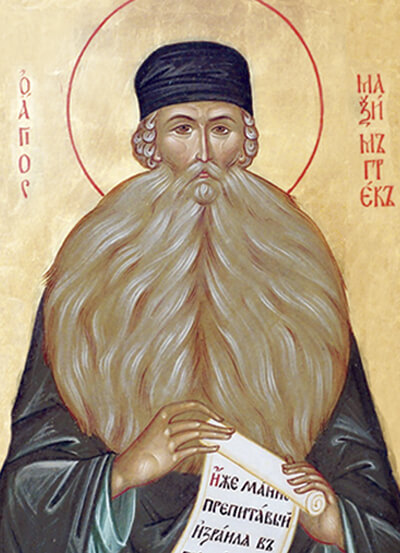On 4 July, the Church commemorates the Uncovering of the Relics of St Maximus the Greek, of Russia. Read more at https://www.facebook.com/stelisabethconvent.orthodox/posts/4747579661934152…  #StElisabethConvent #minsk #obitelminsk #belarus #orthodox #god #faith #spirituality #saint #church #praying #godbless #jesus #christianpic.twitter.com/gNH8nyqNCw  by charles benjamin