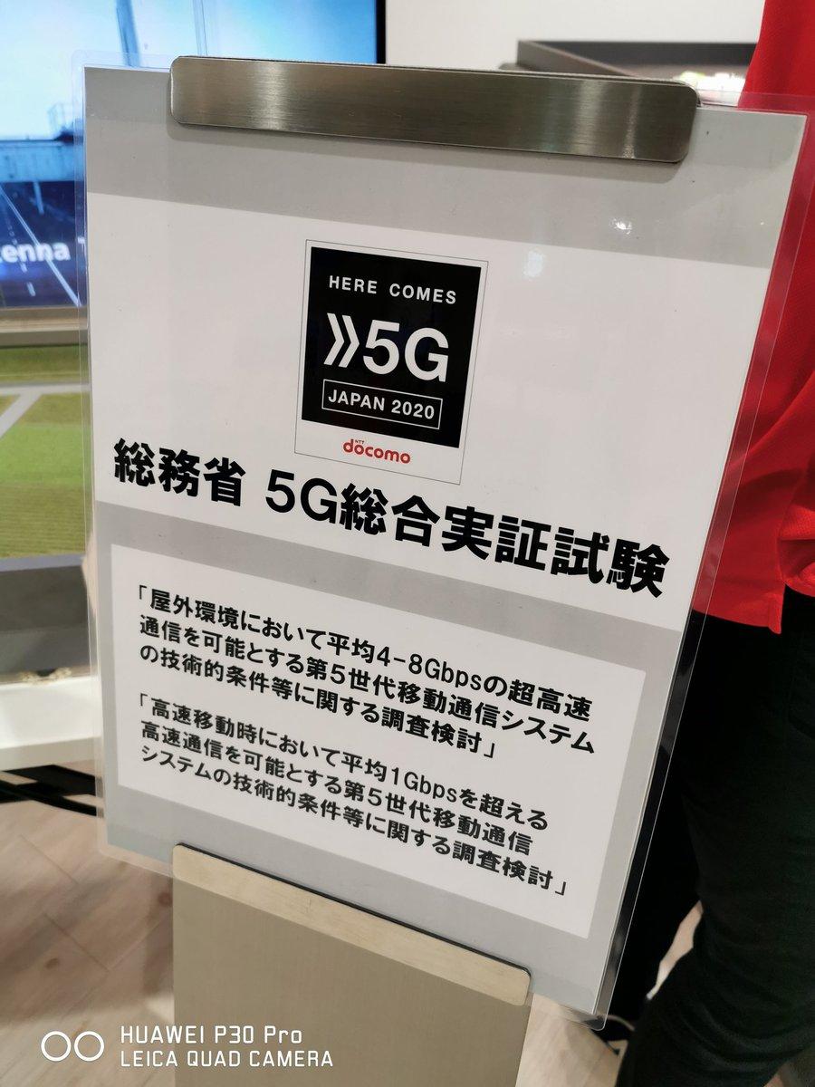 目覚めてください🇯🇵 #日本 #ロスチャイルド  #人工地震 #5G反対   #ふぇいく