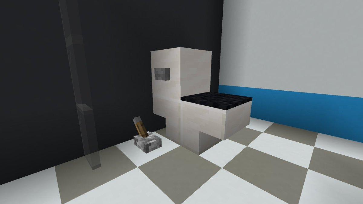 майнкрафт как сделать туалет #4